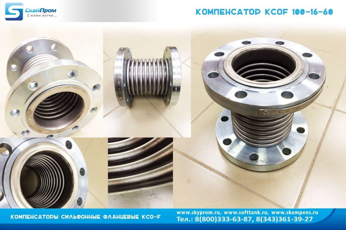 ПД100-ДИ1,0-111-0,5 преобразователь давления